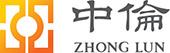 Zhong Lun